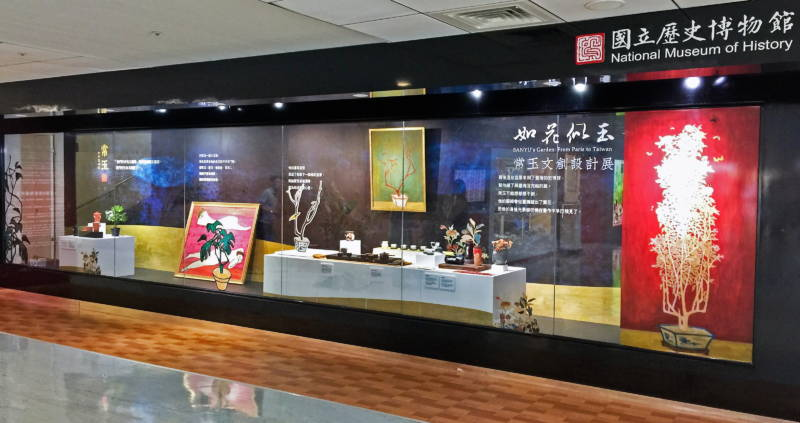 【Museums Link Asia-Pacific】Looking for Creativity in the Culture: A Study on Digital Image Licensing Policy in Taiwan