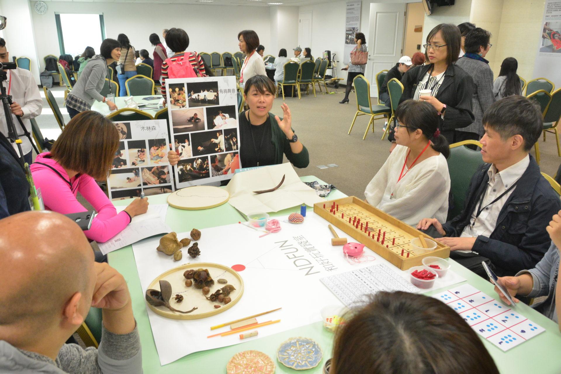 【博物之島新訊】博物館如何為全人排除障礙?第一屆全人文化近用與社會共融國際研討會