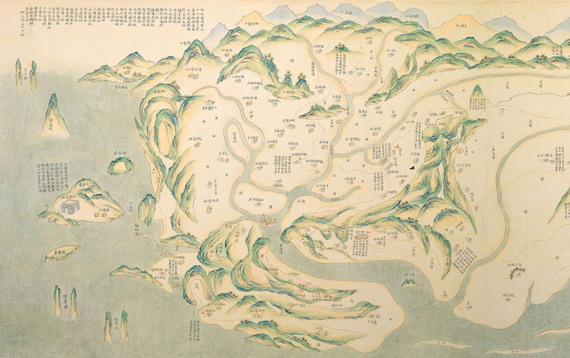 國立故宮博物院:4/23-7/22【說.古地圖特展】