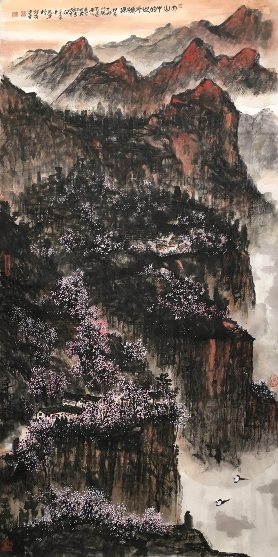 國立中正紀念堂管理處:2018/11/24–2018/12/05 【藝旅墨跡 詹麗芳個展】