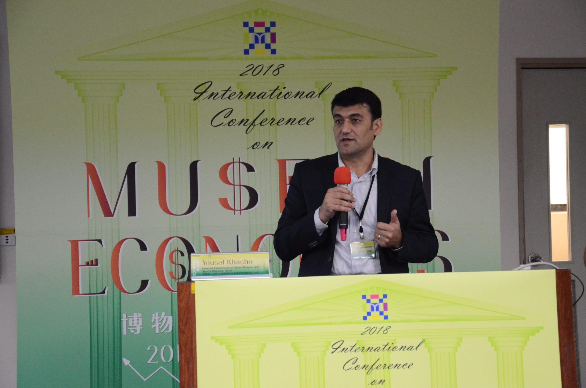 卡達奧林匹克與運動博物館展示主任Yorsef Khacho發表博物館經濟學
