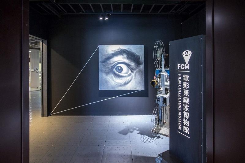 電影蒐藏家博物館入口(圖片提供: 電影蒐藏家博物館)