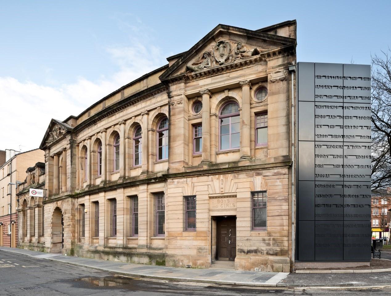 【新訊】格拉斯哥婦女圖書館 : #MeToo時代的博物館
