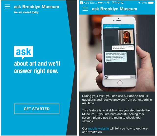 有問必答的個人觀展體驗,ASK 布魯克林!