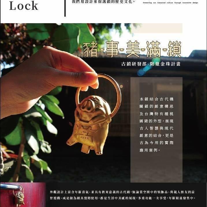 國立科學工藝博物館:2019/02/01-2019/03/03【科工SCI(賽)金豬,歡喜迎新年】