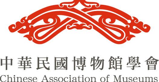 中華民國博物館學會:【徵聘執行秘書1名】(2018/12/28截止)