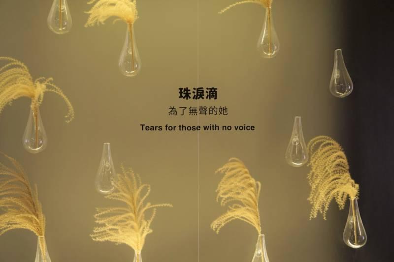 【亞太博物館連線專欄】悼念創傷之必要─阿嬤家‧和平與女性人權館