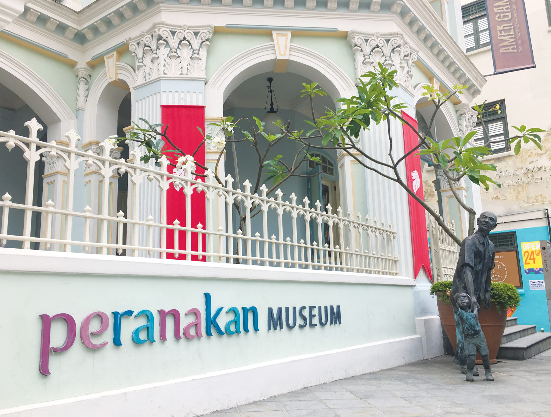 【亞太博物館連線專欄】新加坡土生華人博物館-探尋Peranakan的前世今生