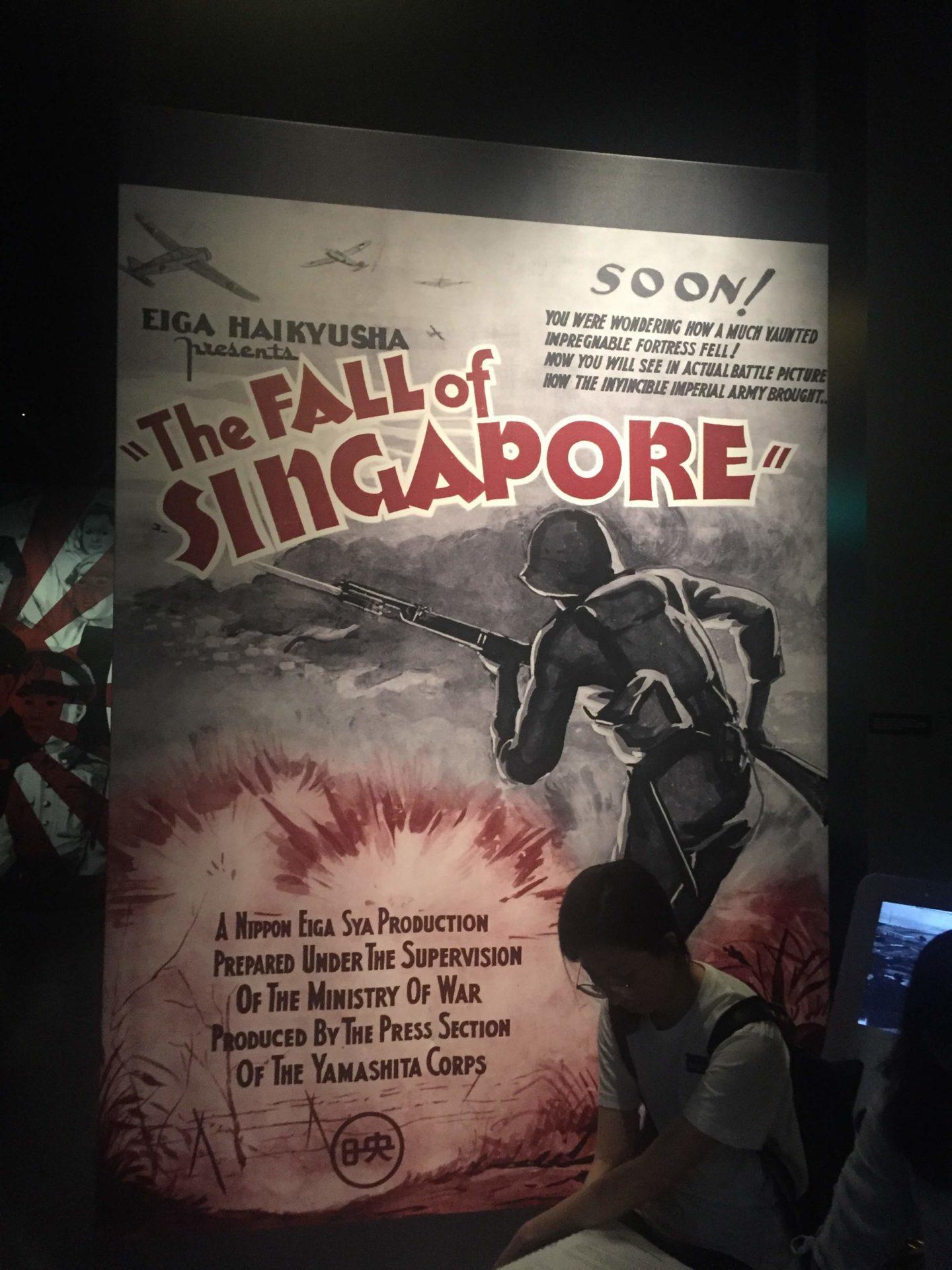 【亞太博物館連線專欄】博物館怎麼詮釋戰爭?新加坡國家博物館訴說的二戰記憶