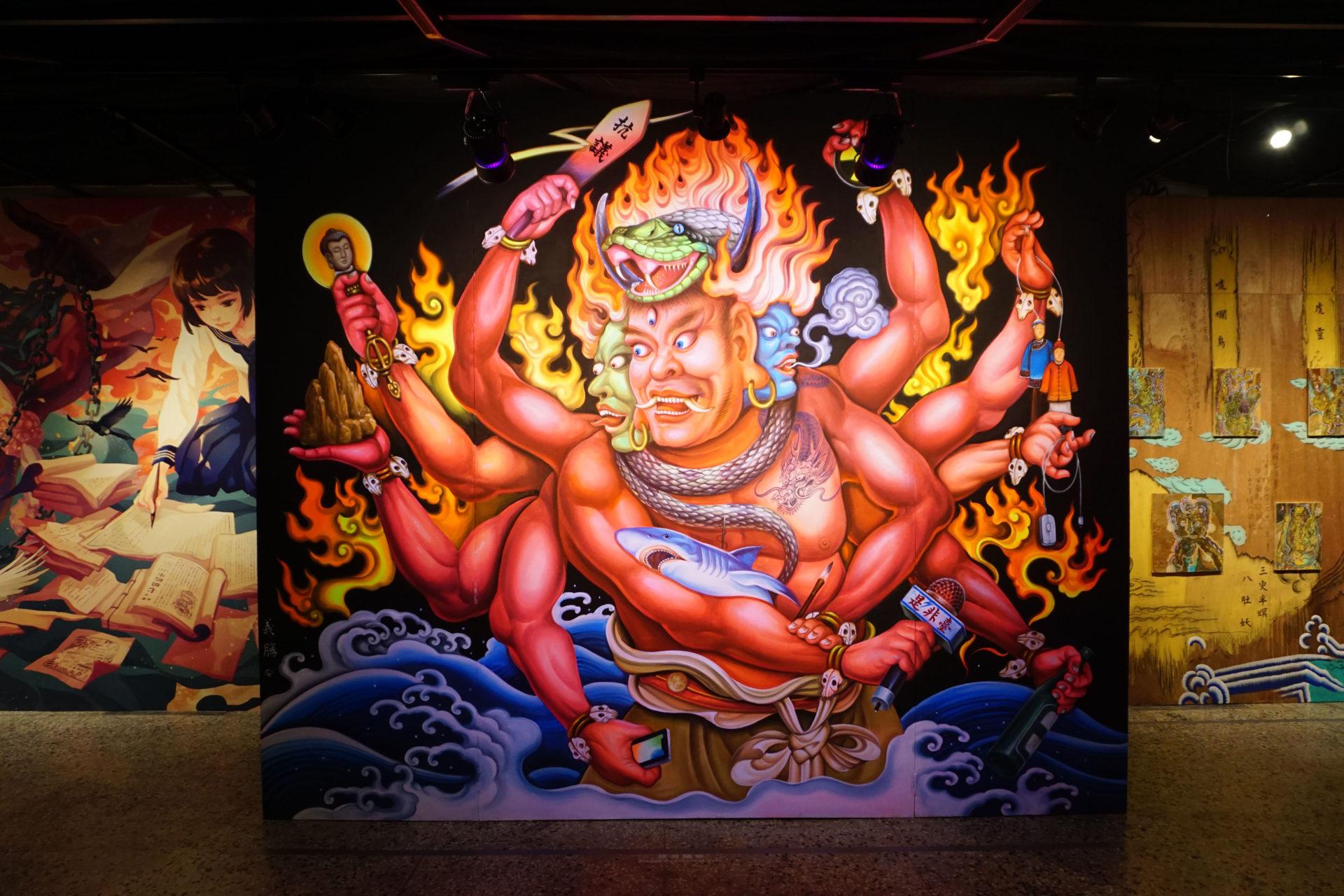 【博物之島新訊】空總妖氣都市:動用五感體驗台灣妖怪的當代撒野