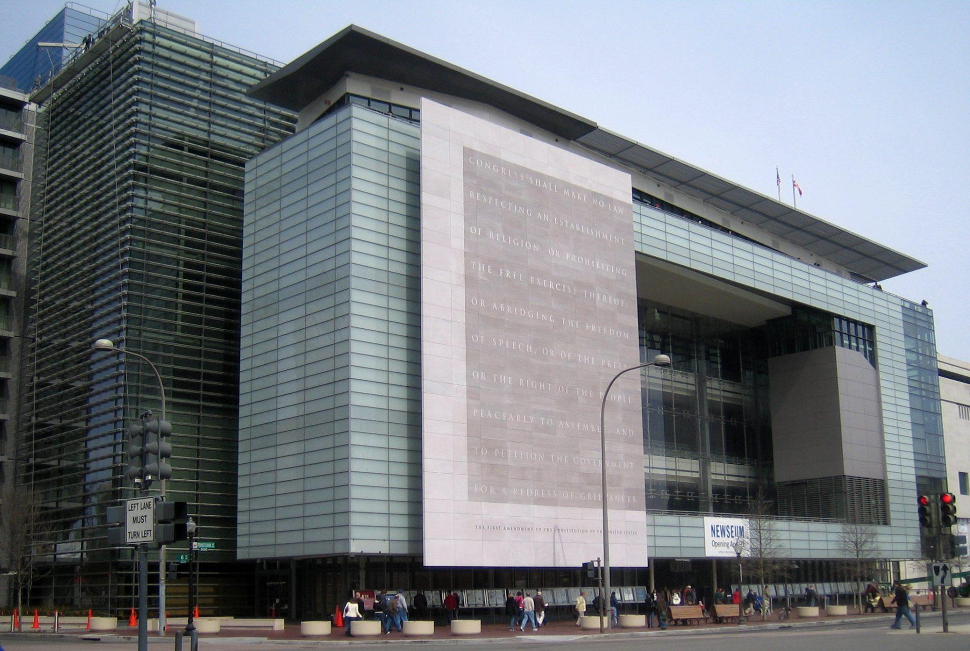 【博物之島新訊】小心博物館的轉型陷阱!華府新聞博物館的前車之鑑