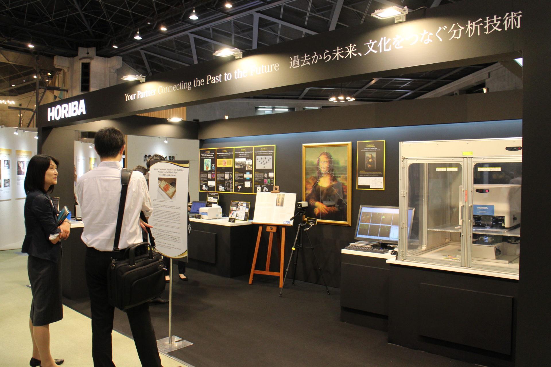【博物之島專文】我們的博物館服務產業鏈在哪?從大會商展觀察各國博物館界發展概況