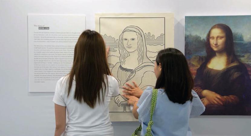 【亞太博物館連線專欄】視覺藝術無障礙—香港連結感官體驗的互動設計