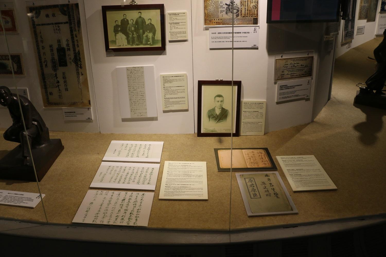 國立國父紀念館─國父史蹟東室─南方熊楠展區,攝影/ 黃宗偉。