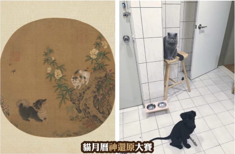 貓月曆神還原大賽 取自故宮精品臉書