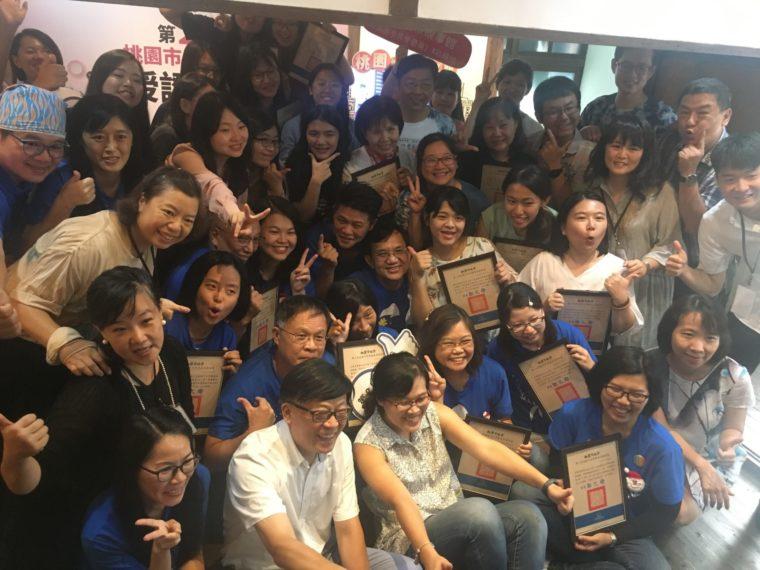 第二屆「桃園市民學藝員」培訓授證典禮,共計39位學員取得授證(攝/陳品倩)
