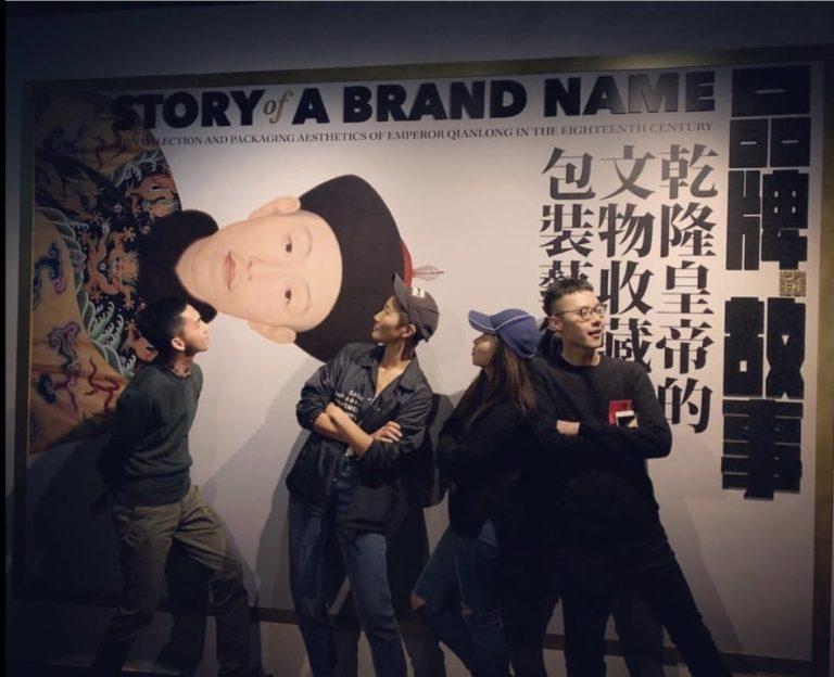 品牌的故事展覽主視覺 (圖片提供/ 均勻製作)