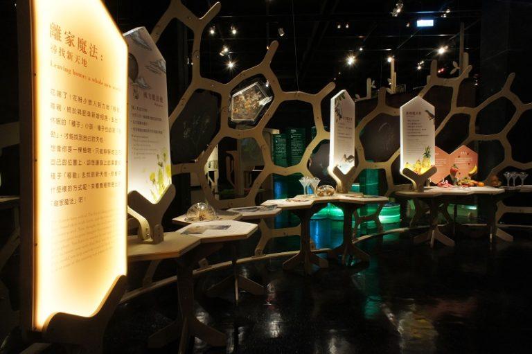 【新訊】模矩化設計與巡迴展策畫  博物館永續意識之實踐