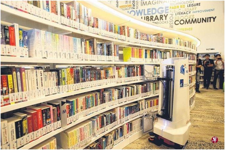 新加坡國家圖書館 AuRoSS 機器人尋書大作戰