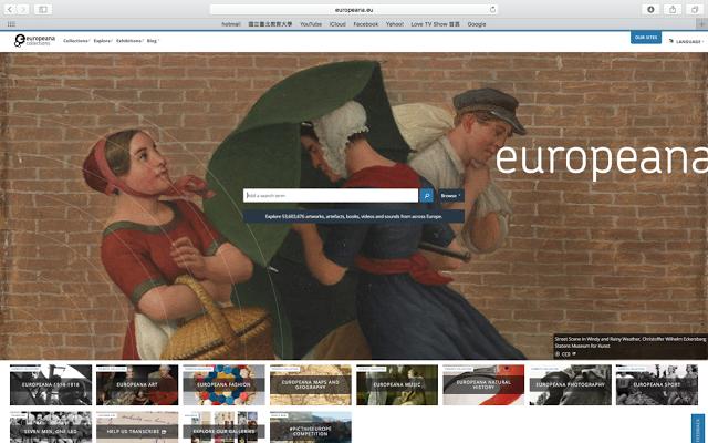 用文化改變世界! Europeana歐洲數位圖書館