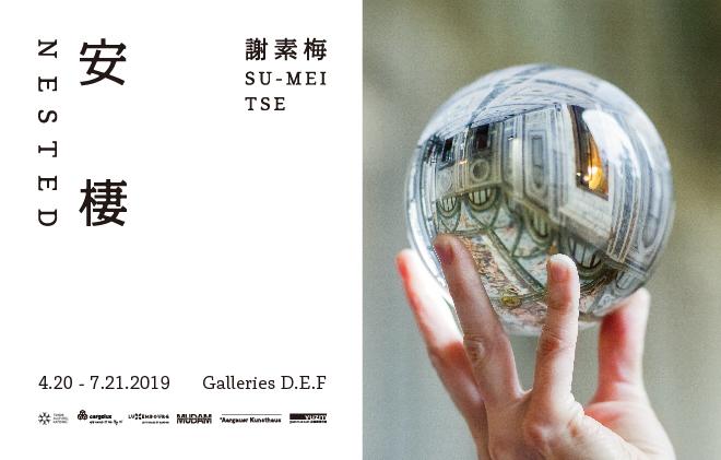 臺北市立美術館:2019/04/20-2019/07/21【謝素梅:安棲】