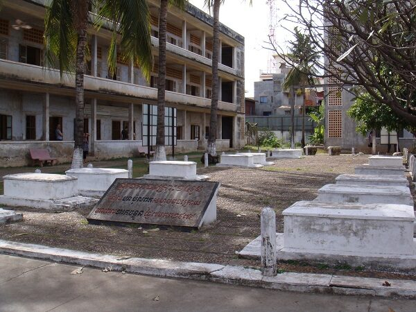 【Museum Link AP】Hopes for Cambodia, Fears for Khmer Rouge – The Tuol Sleng Genocide Museum in Phnom Penh, Cambodia