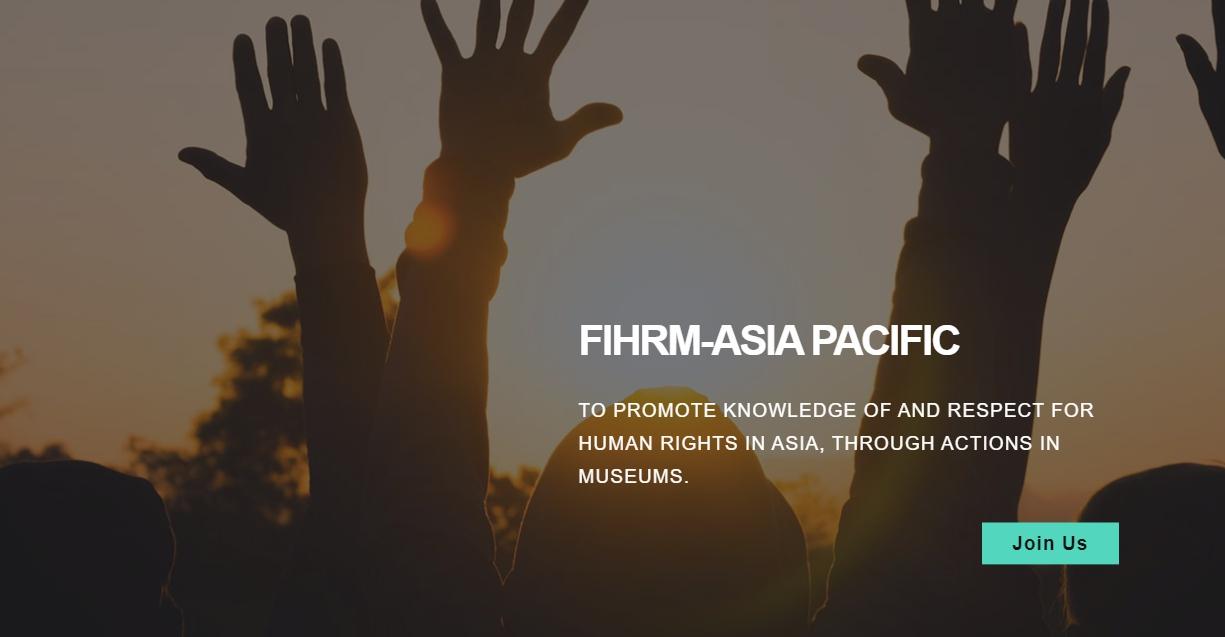 國際博物館協會(ICOM)國際人權博物館聯盟亞太分會(FIHRM-AP):【敬邀加入會員】