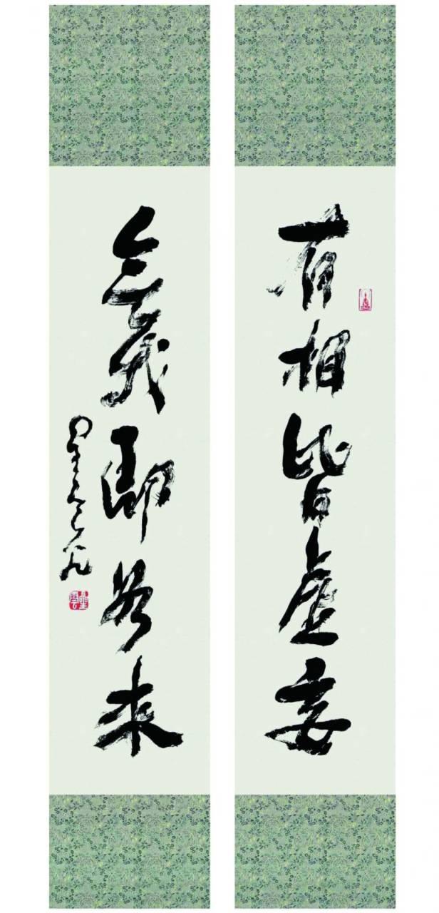 佛光緣美術館巴黎館:2017/01/26-02/26星雲大師一筆字書法新春特展