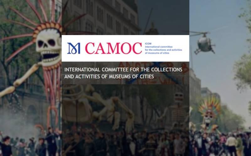 CAMOC 2017年會【城市博物館與競逐的城市歷史】徵稿延長至6/15止