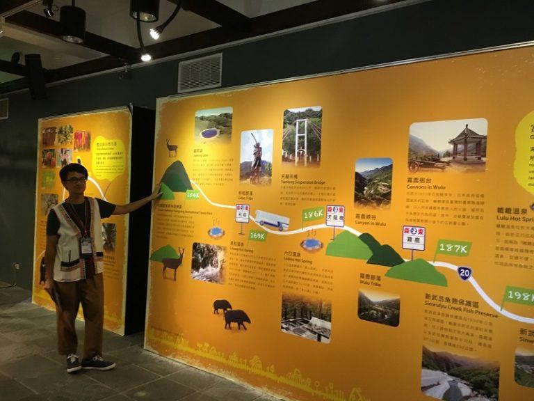 擁有研究人員的臺東縣海端鄉布農族文化館 (李莎莉攝於2017.9.16)