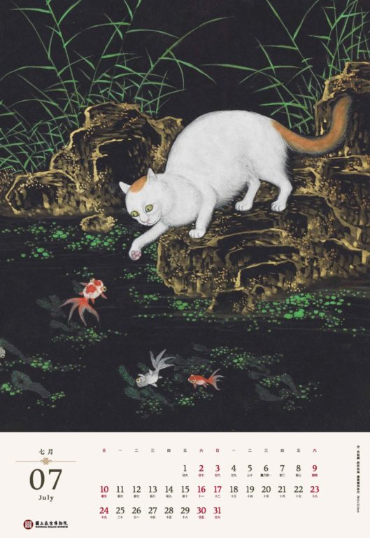 2019故宮月曆內頁(7月)(圖片提供/ 國立故宮博物院)