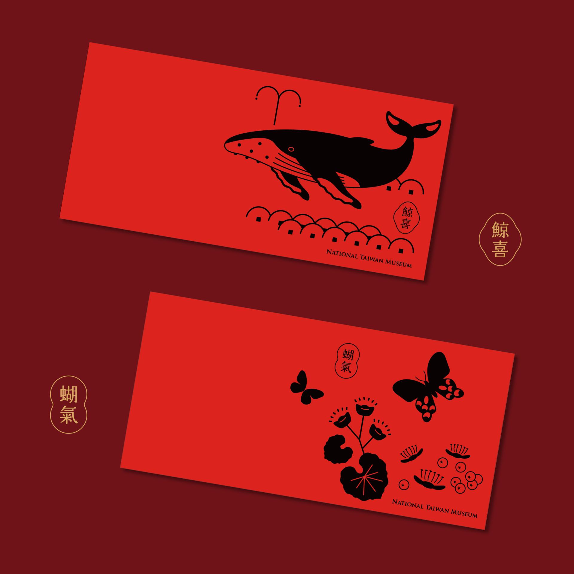 國立臺灣博物館:2021/2/6【福氣袋著走-紅包袋凸版印刷體驗】