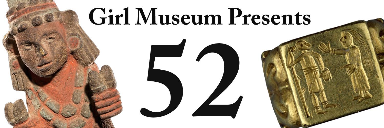 【博物之島新訊】完全虛擬的女孩博物館:蒐集各個時空的女孩經驗