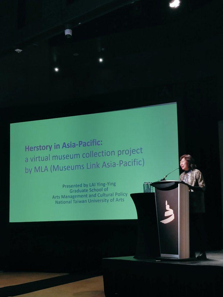 藝大藝政所賴瑛瑛教授專題演講—亞太地區「她的故事」:亞太博物館連線 虛擬博物館典藏計畫。(圖片來源:ICOM)