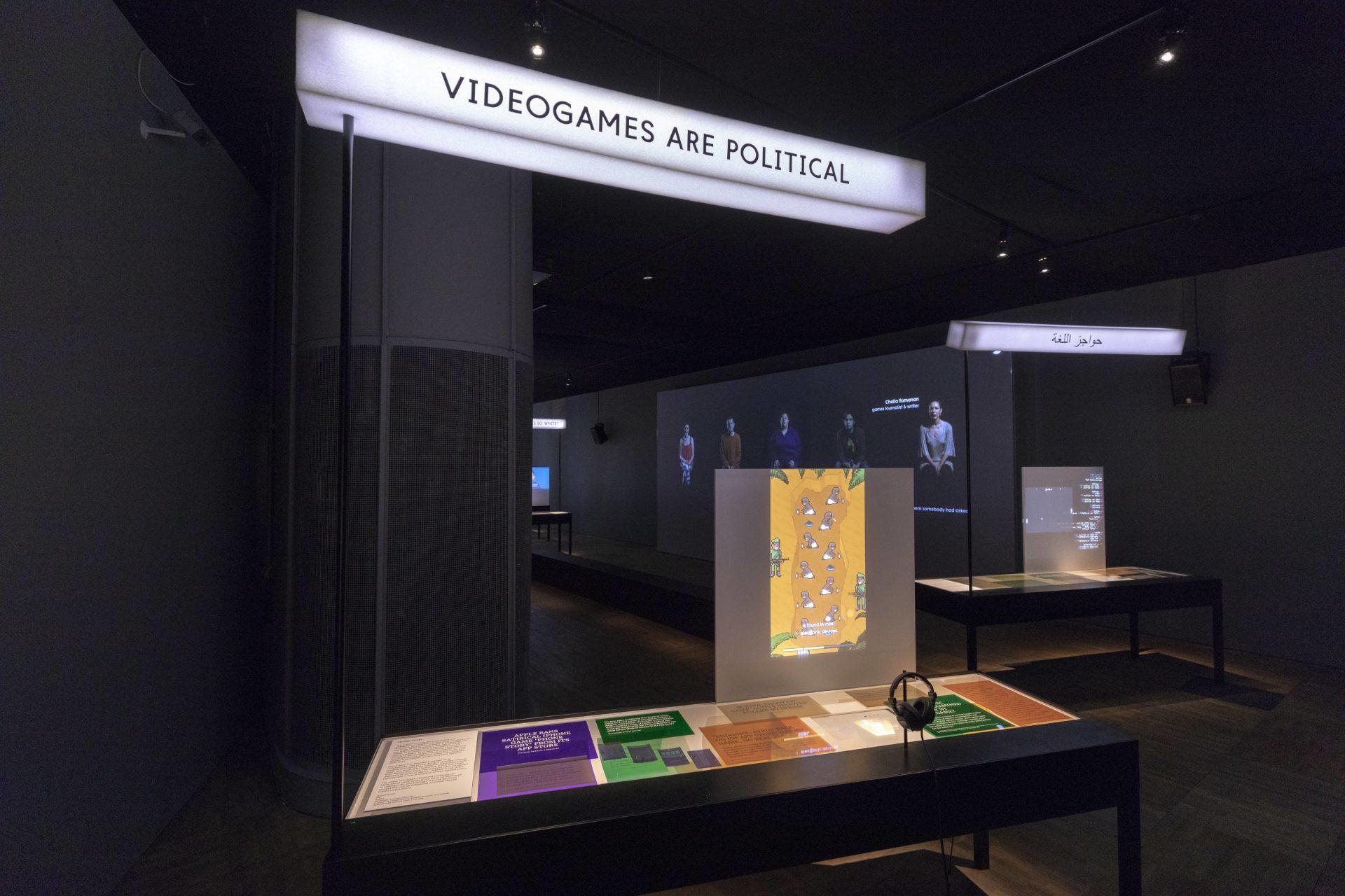 展覽中的「干擾」(Disrupt)子題探討電子遊戲與當代社會的關係,展示近年涉及種族、兩性與地緣政治議題的多款遊戲。