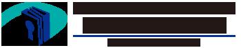 國家發展委員會檔案管理局:【檔案半年刊徵稿】