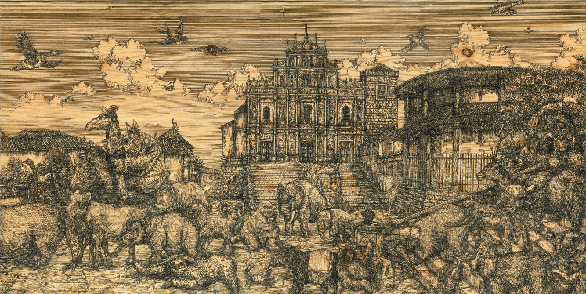【亞太博物館連線專欄】尋找樂園—從古地圖風創作一探澳門的城市變遷