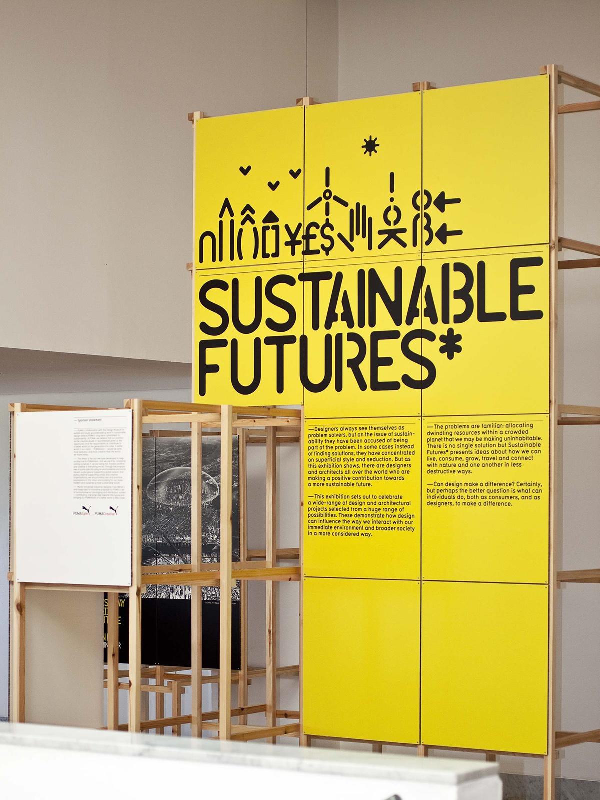 【專文】由博物館帶動的可持續未來