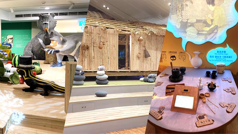 【博物之島專文】動手玩博物館!兒童博物館展示設計的實踐心法