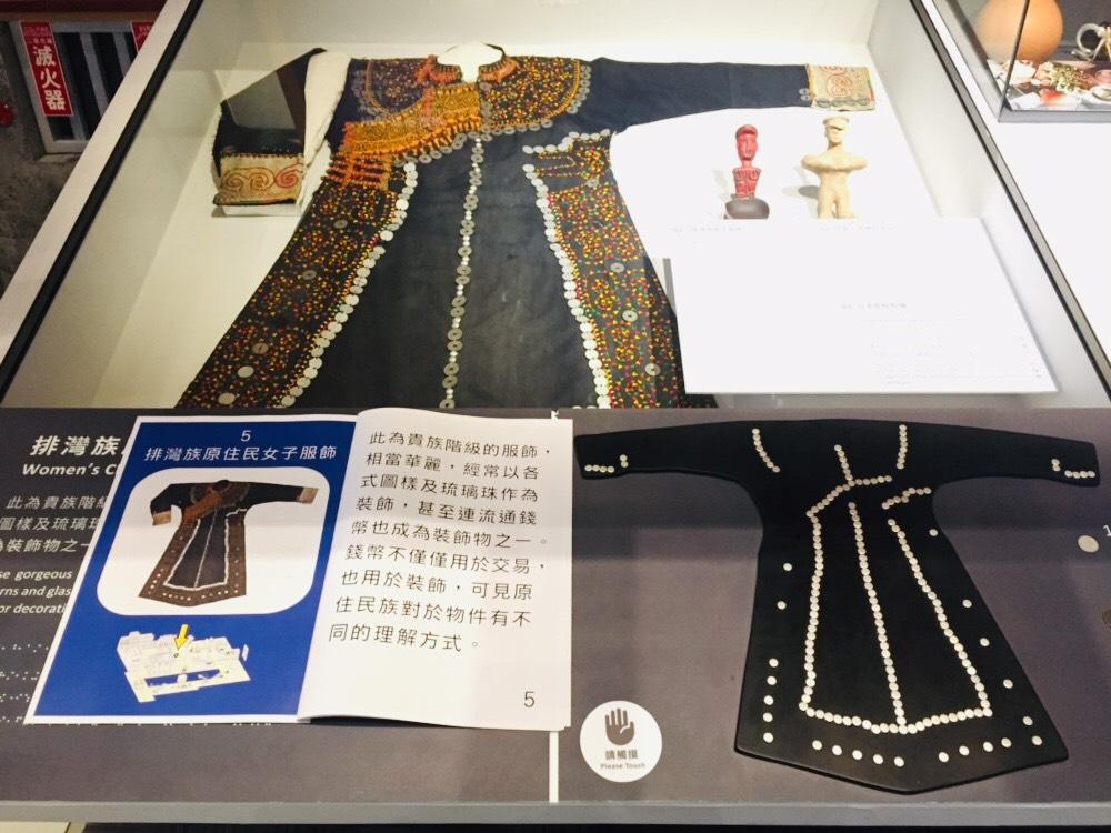 【博物之島專文】臺史博新常設展實踐文化平權,為低視能者設計大字簡介
