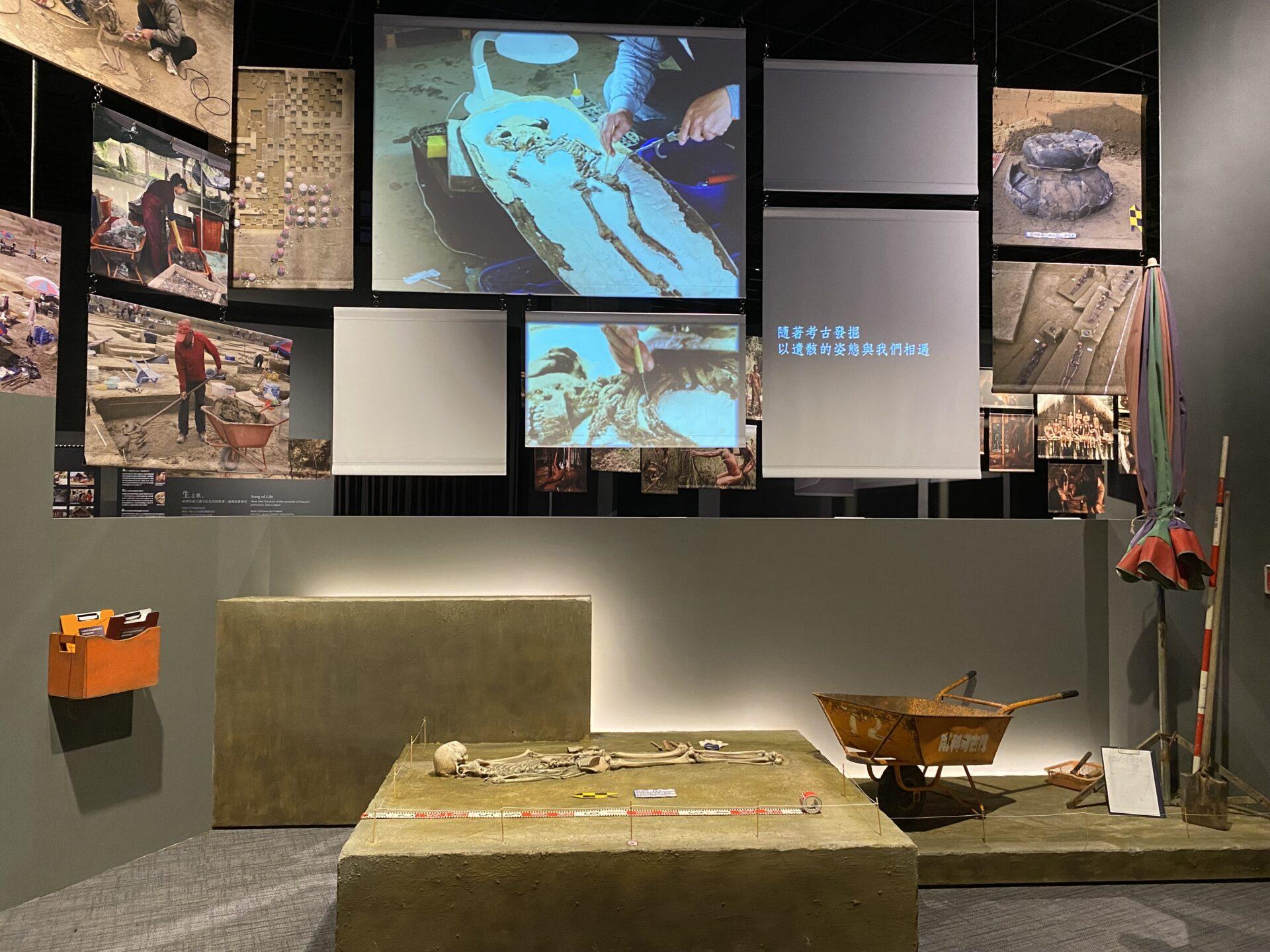 【博物之島專文】喚醒沉睡千年的先人—南科考古館「我們活過」特展讓人骨訴說史前故事