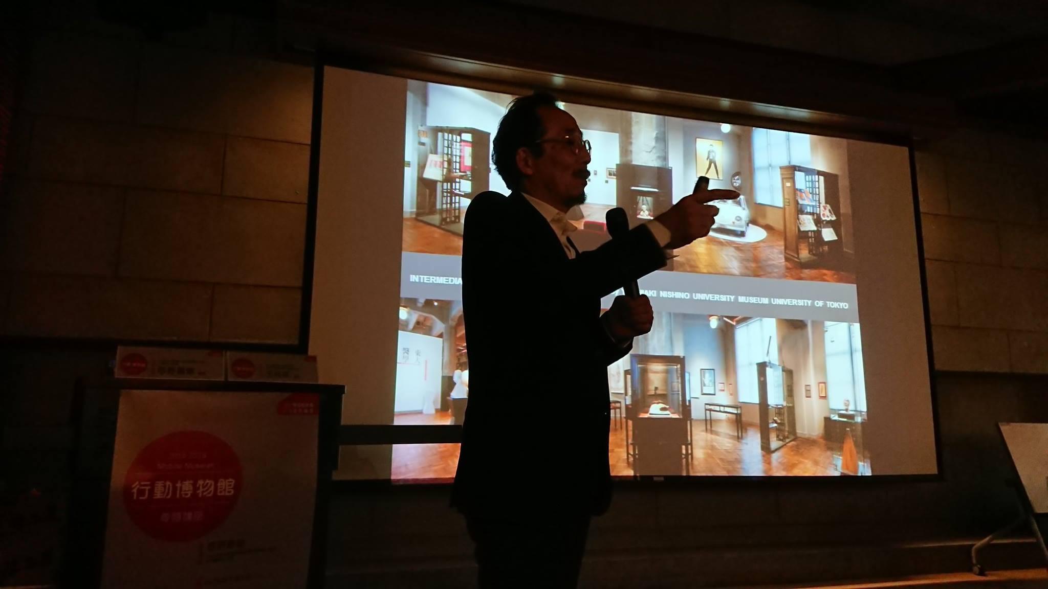 【新訊】西野嘉章訪台 以「行動博物館」探討博物館的永續經營之道