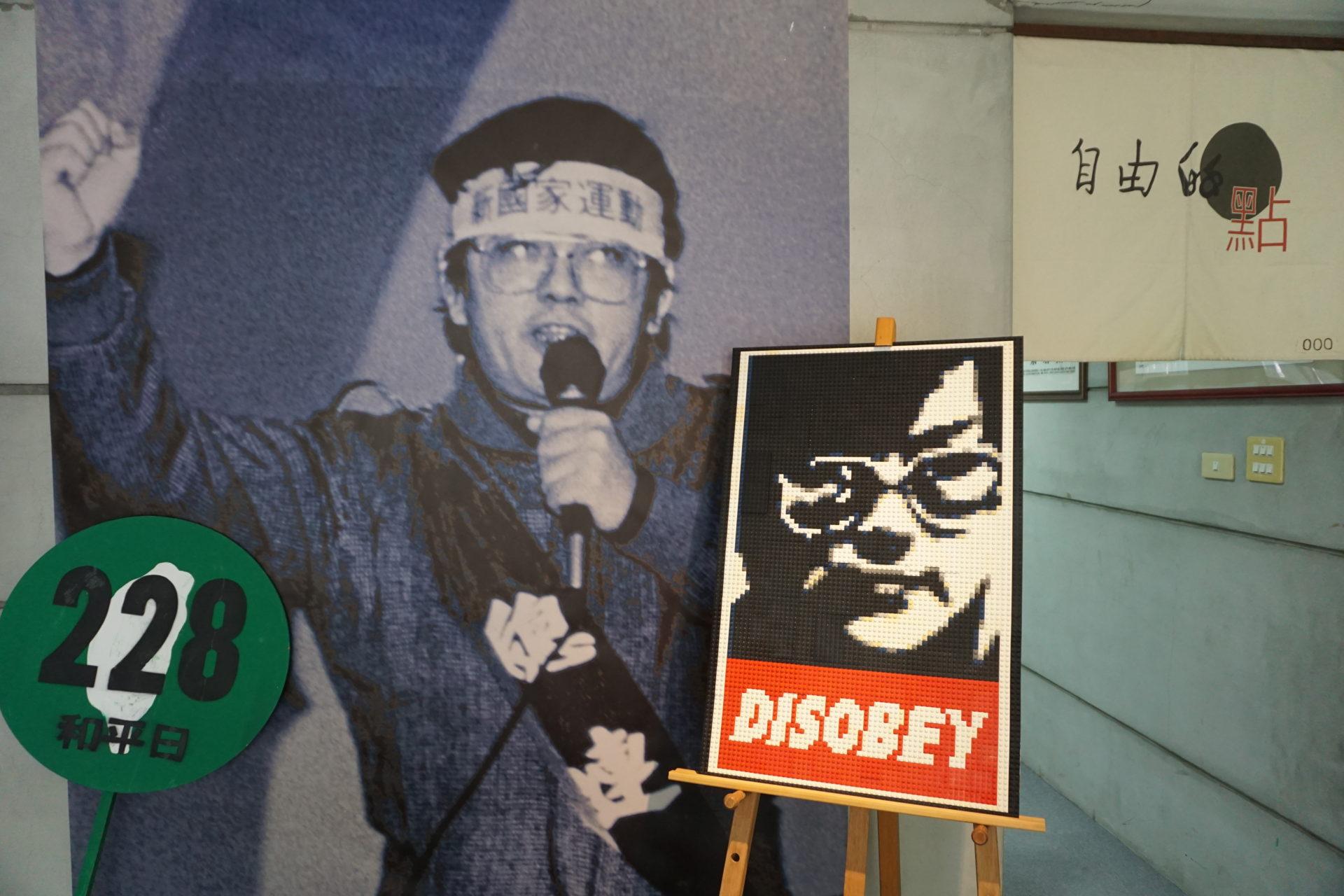 【亞太博物館連線專欄】讓言論自由精神走出紀念館—鄭南榕紀念館的挑戰與實踐