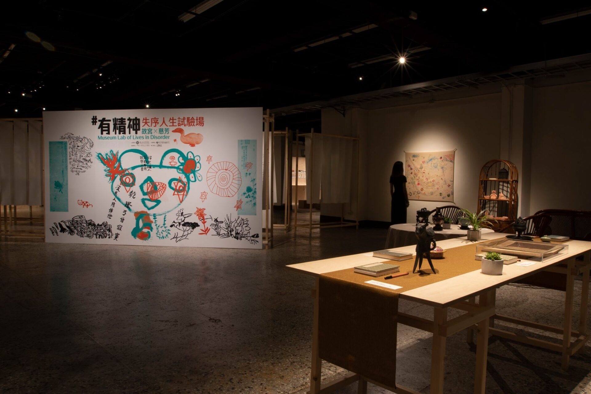 【亞太博物館連線專欄】博物館如何發揮療癒力?故宮藝術關懷行動拉近與精神康復者的距離