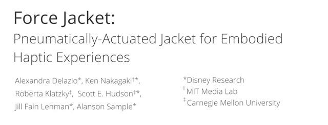 Force Jacket觸覺外套