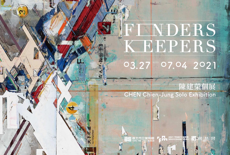 臺北市立美術館:3/27-7/4【Finders Keepers:陳建榮個展】