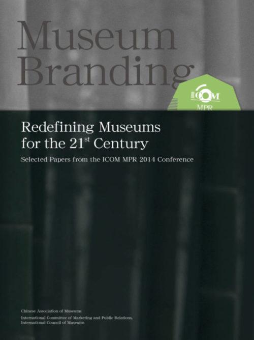 《國際博物館協會行銷與公關委員會2014年會論文選集》Selected Papers from the ICOM MPR 2014 Conference